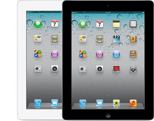 iPad 2 Reparatur Mainz